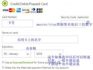 6 creditcard